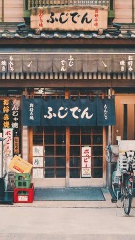 Туда, где цветёт сакура