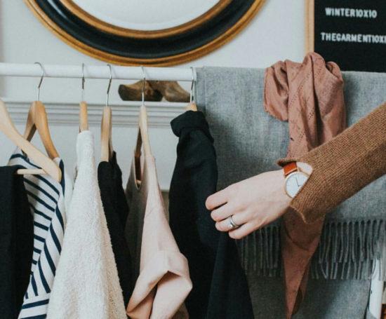Пункты сбора ненужной одежды