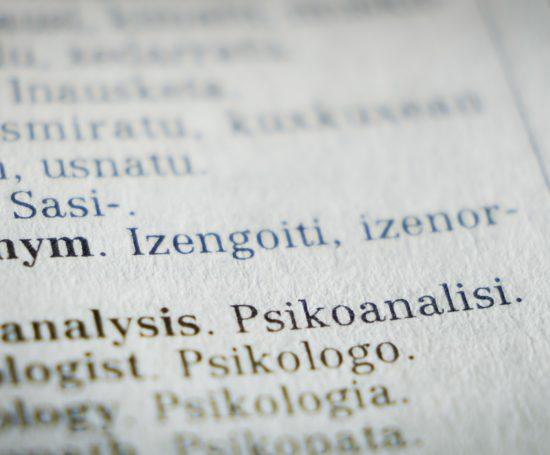 Конкурс начинающих переводчиков имени Э. Л. Линецкой